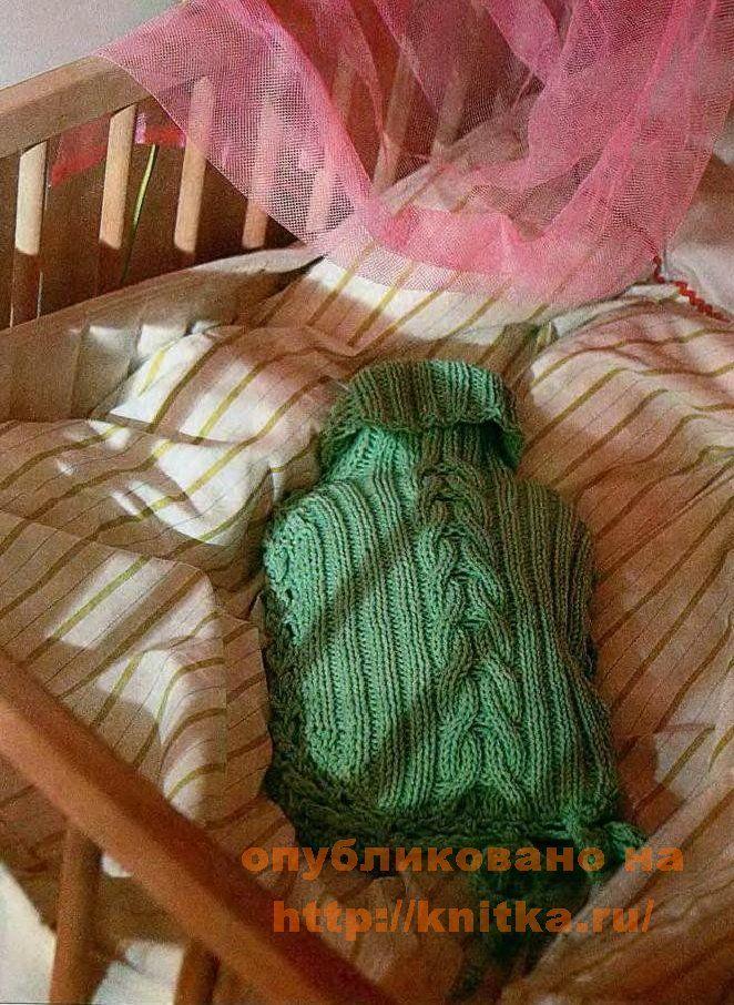 свитер для грелки