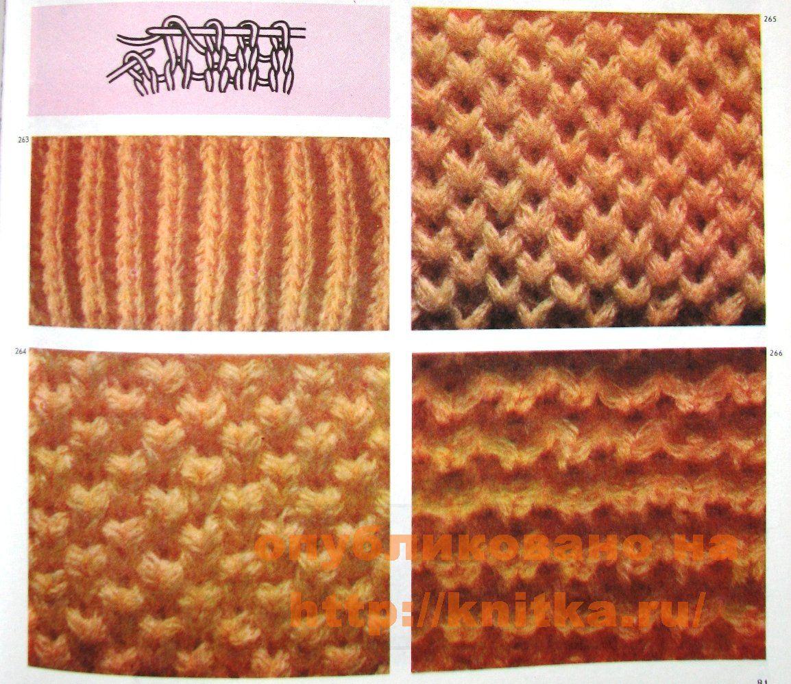 Вязание спицами - простой двухцветный узор, как связать узор спицами, схема .  Для вязания образца набирают на спицы...
