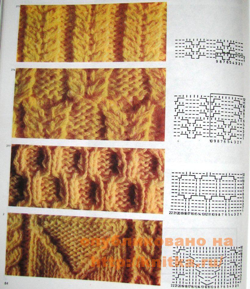 узоры для вязания с перемещенными петлями