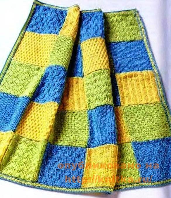 Это одеяло – витрина различных