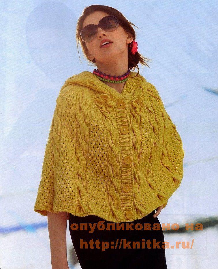 желтое пончо