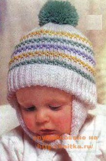 Вязаная шапочка для малыша.  Возраст: 2 года.  Вам потребуется: 100 г пряжи; немного цветной пряжи для отделки...