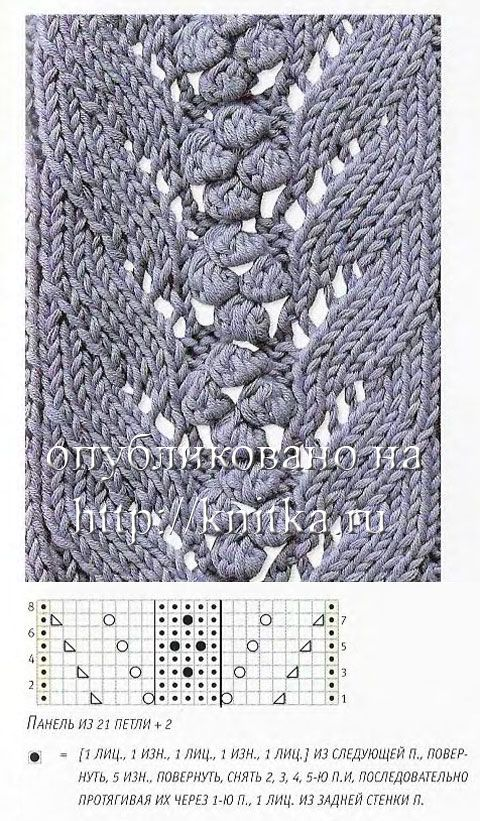 Схема вязания листа спицами.