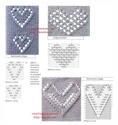 Сердечко крючком схема вязания