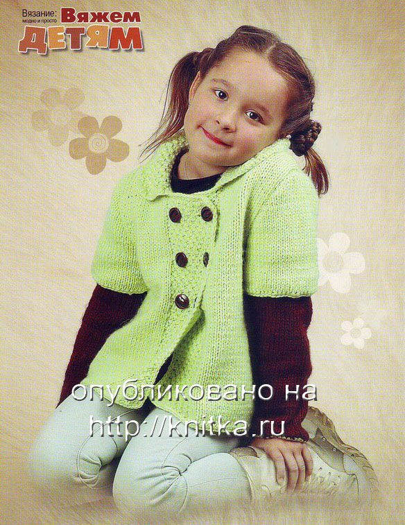 вязание для детей