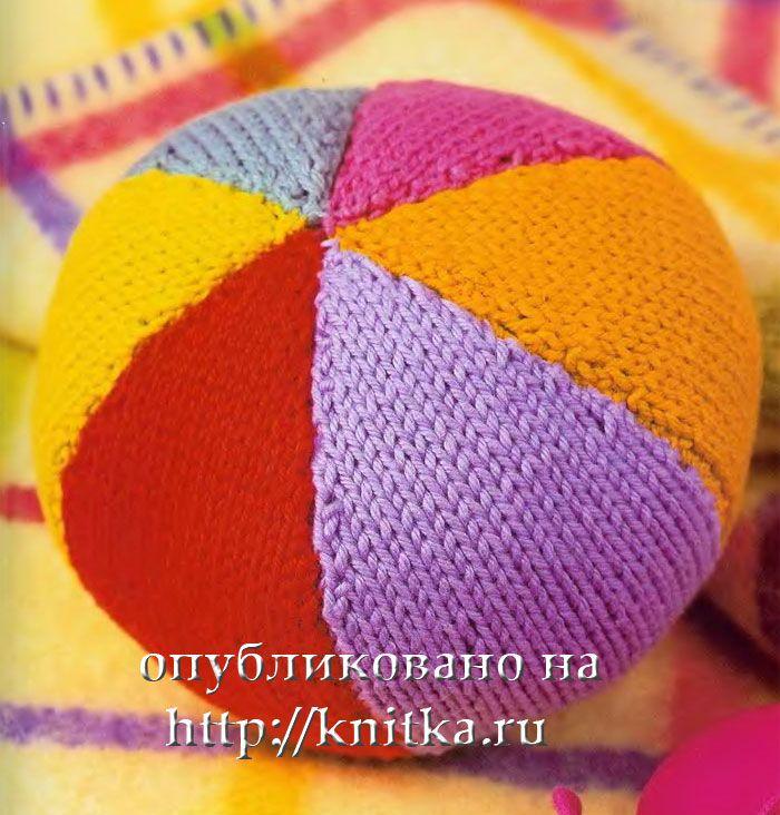 Вязаная игрушка - звенящий мячик