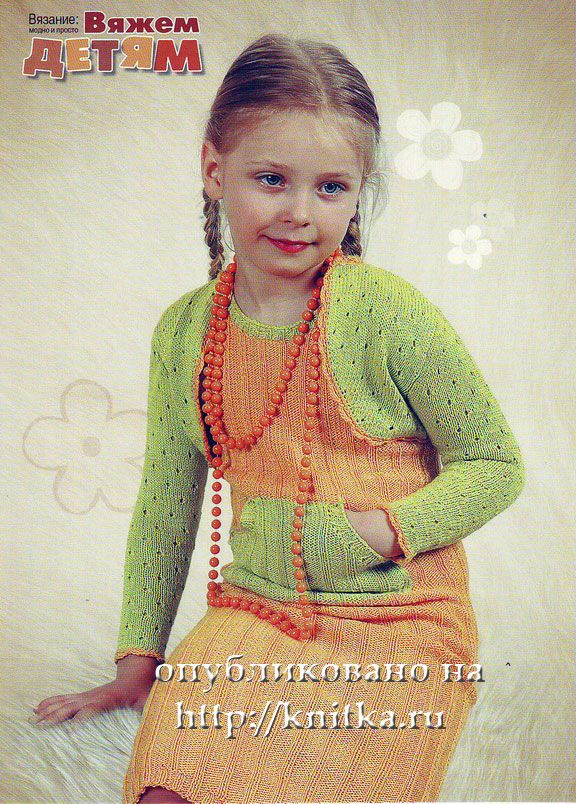 Вязаное платье и болеро для девочки. Вязание спицами.