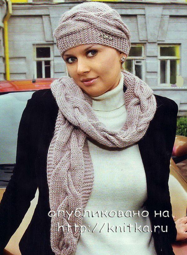 шапка и шарф с косами вязание для женщин
