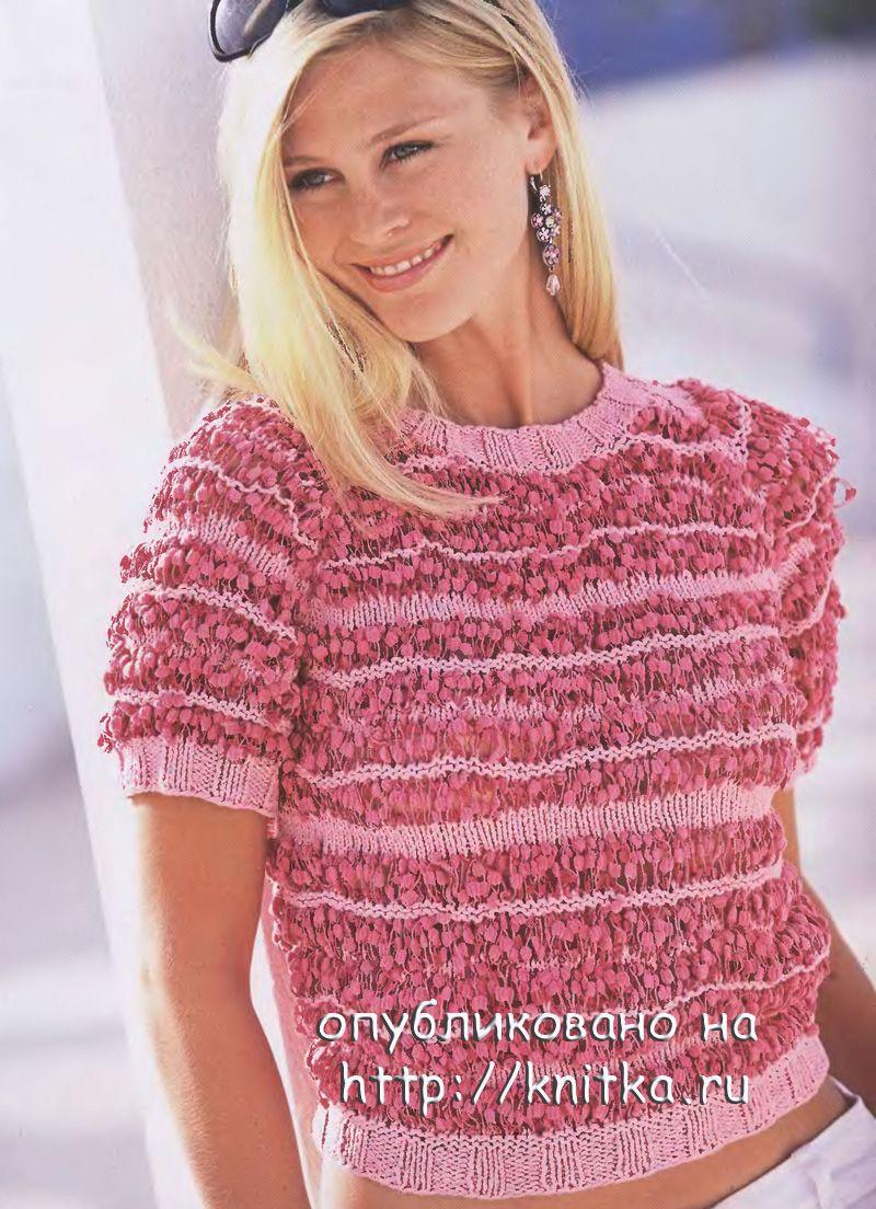 Розовый пуловер с короткими рукавами