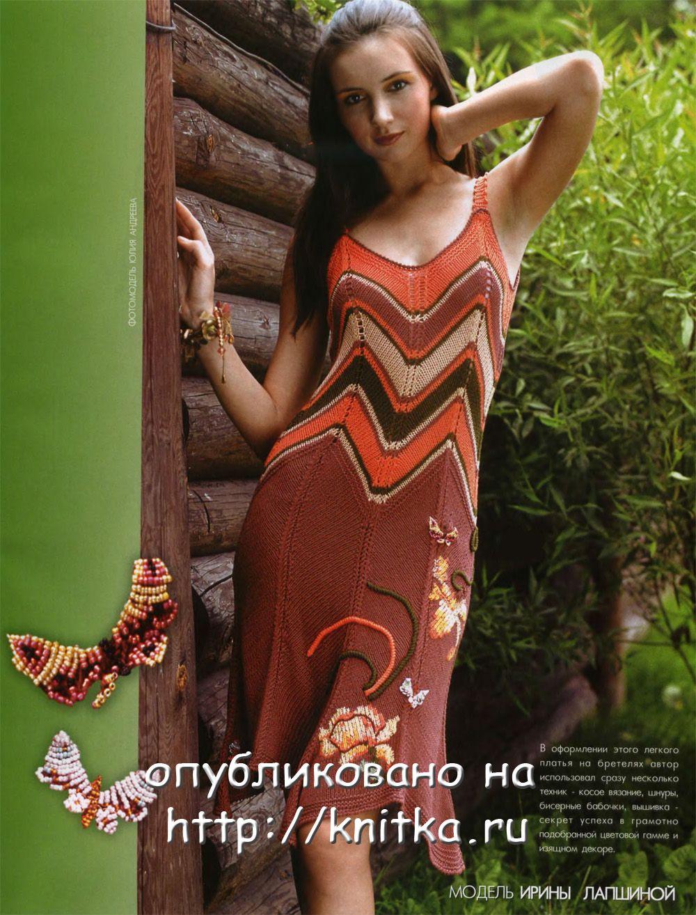http://knitka.ru/knitting-schemes-pictures/2010/04/platiej1.jpg