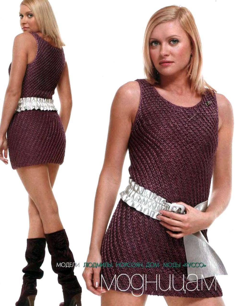 платье спицами на knitka.ru, вязание. вязаное крючком спицами платье.