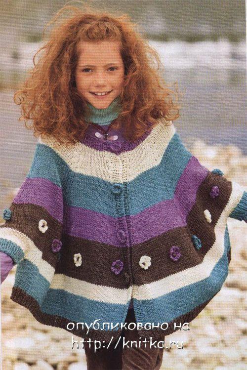 Вязание спицами - полосатое пончо. Вязание спицами.