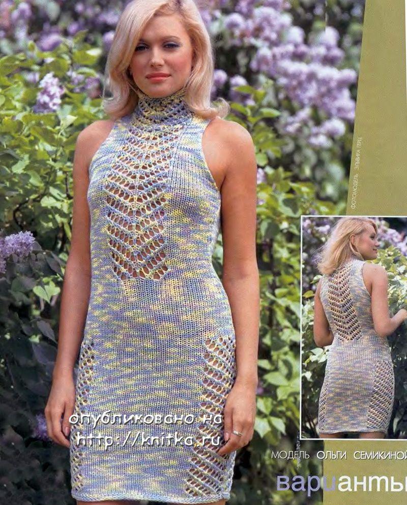 Вам потребуется: 600 г... Актуальное платье, связанное на спицах, непременно пригодится вам жаркими летними вечерами...