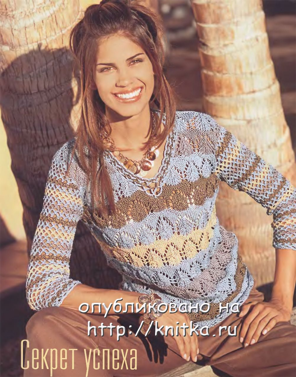 Lt b gt вязаный спицами свитер lt b gt из рубрики lt b gt вязание lt b gt для женщин lt b gt вязание lt b gt lt b gt lt b gt