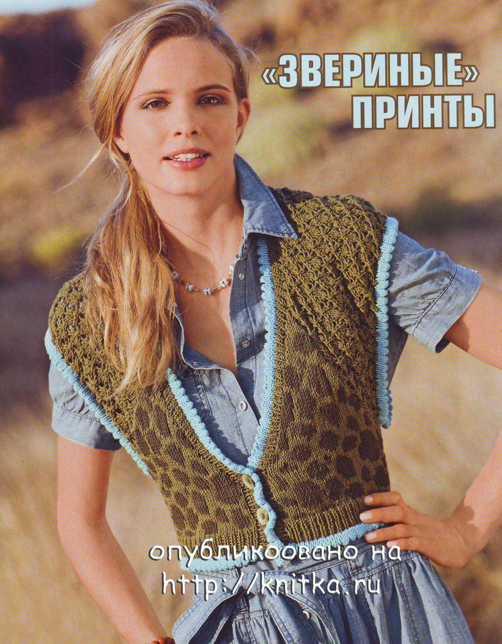 вязание ажурным узором жилета