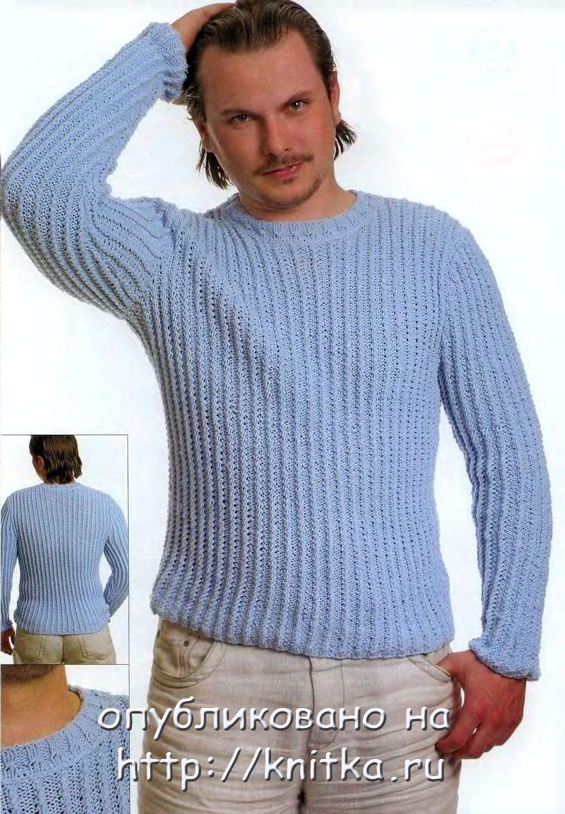 мужской свитер спицами схема, и мужские свитера вязание спицами схемы, модели и схемы.  Узелок.ру / Вязание спицами...