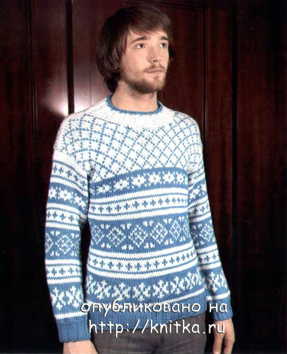 мужской свитер я жаккардовыми узорами