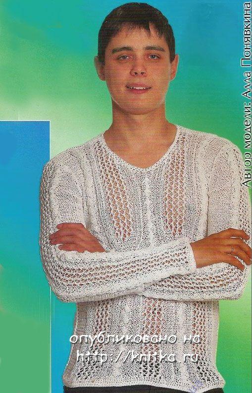 Мужской пуловер, связан