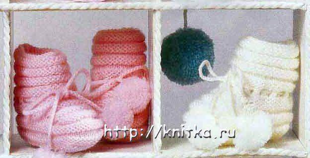 Вязание спицами пинетки розовые