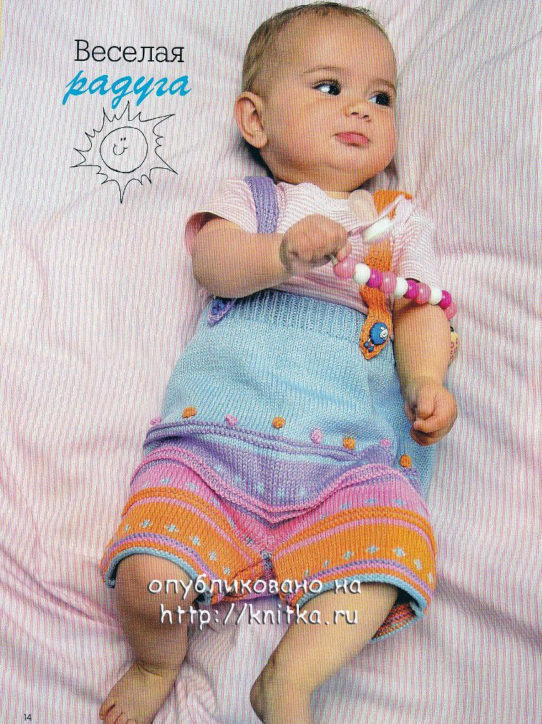 Поздравления с рождением ребенка - с новорожденным