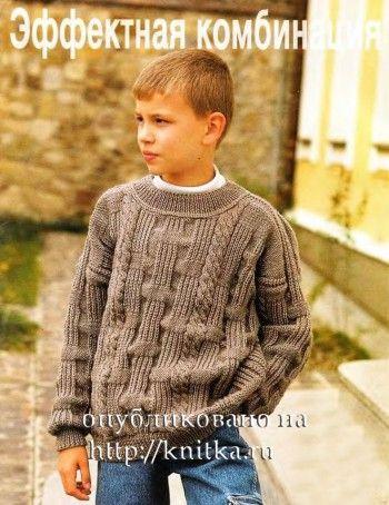 Коричневый пуловер для