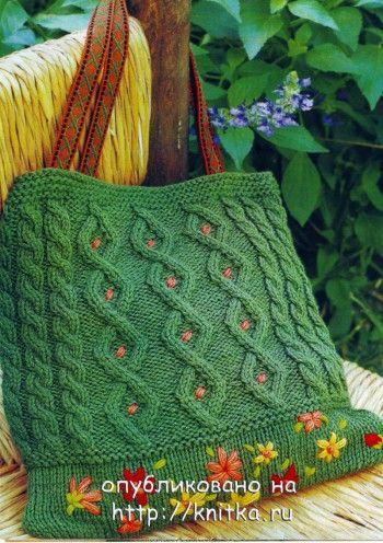 Зеленая сумка с косами. Вязание спицами.