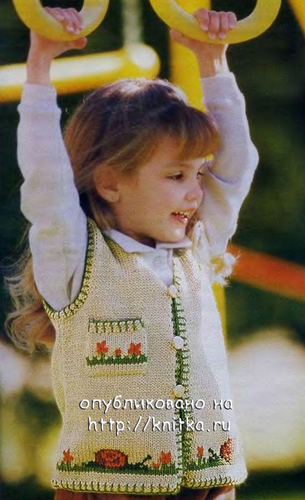 Вязание Спицами Для Детей