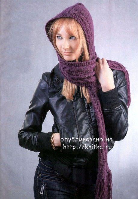 шарф-капюшон с косами
