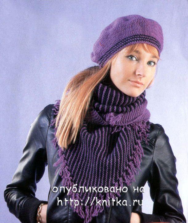 Описание: вязание спицами береты схемы.