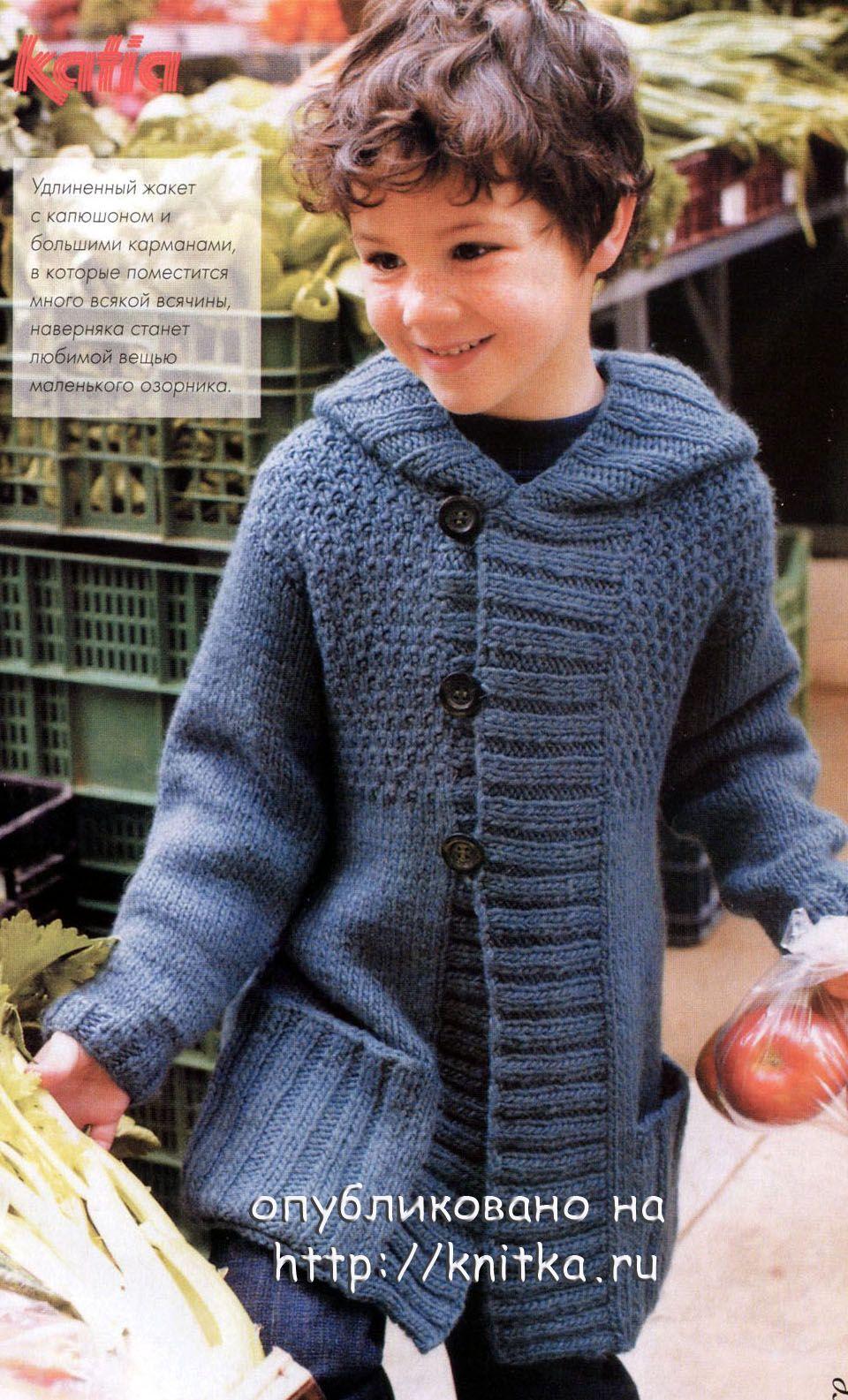 для мальчиков пальто вязать