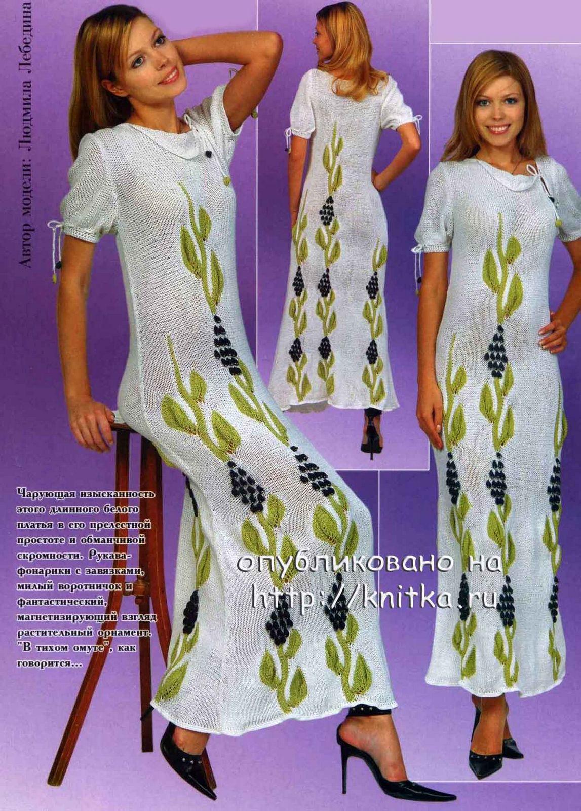 Вязание орнаментов спицами платье
