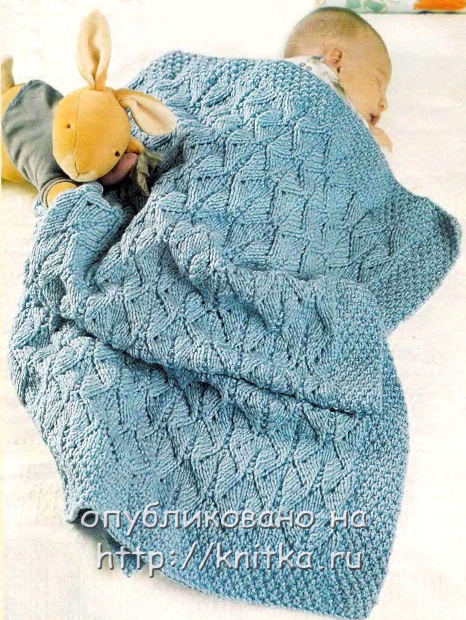 морской плед для малыша вязание для детей