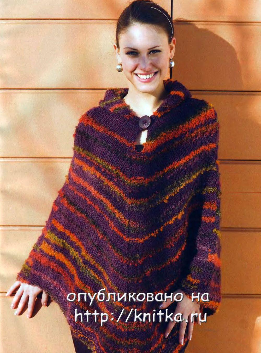 http://knitka.ru/knitting-schemes-pictures/2011/04/polosatoe_poncho1.jpg