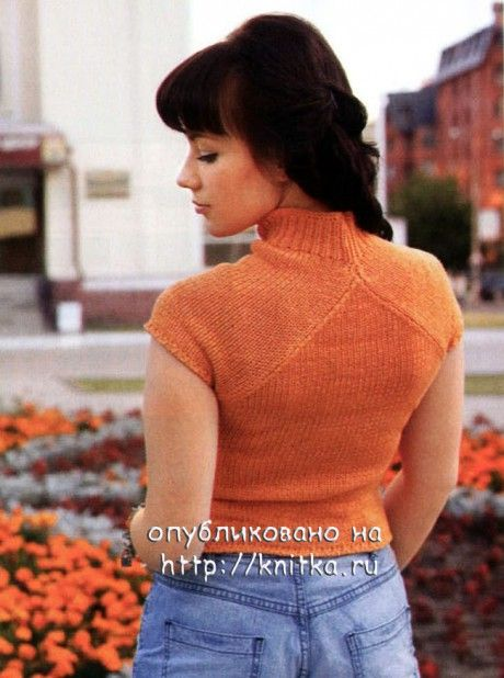 Оранжевый топ
