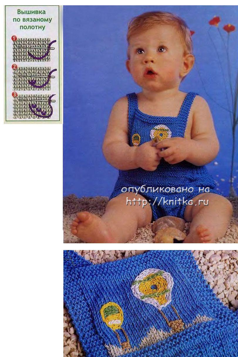 Вязание крючком для мальчиков до 1 года пинетки 189