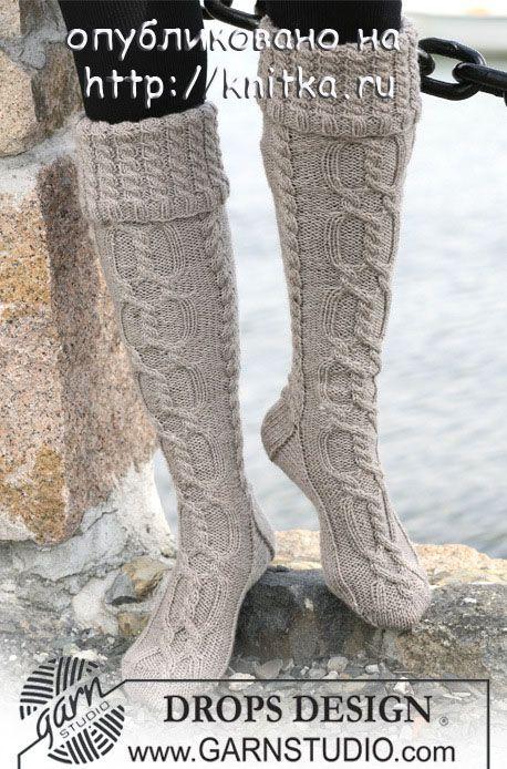 вязание спицами гетры