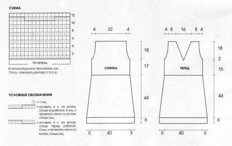 Мини-платье с узором
