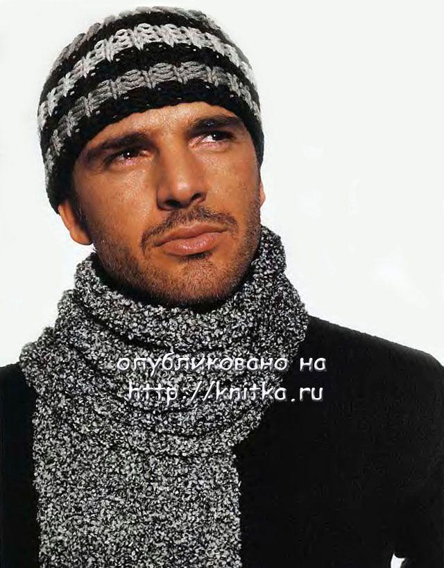 Подарок Любимому - схема вязания мужской шапки спицами.