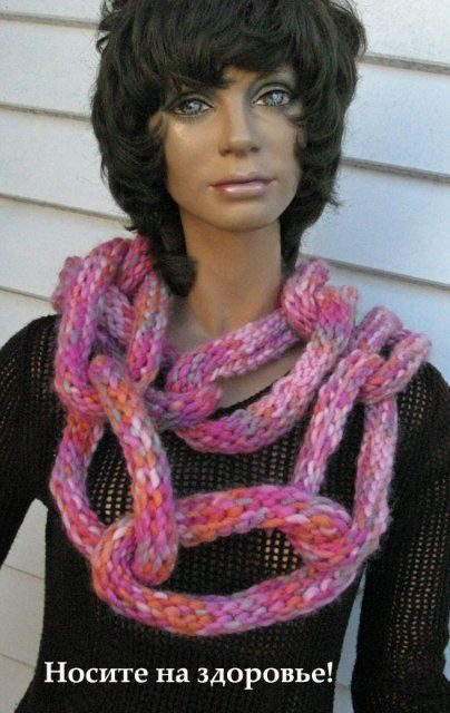 Вязаный спицами шарф - цепочка