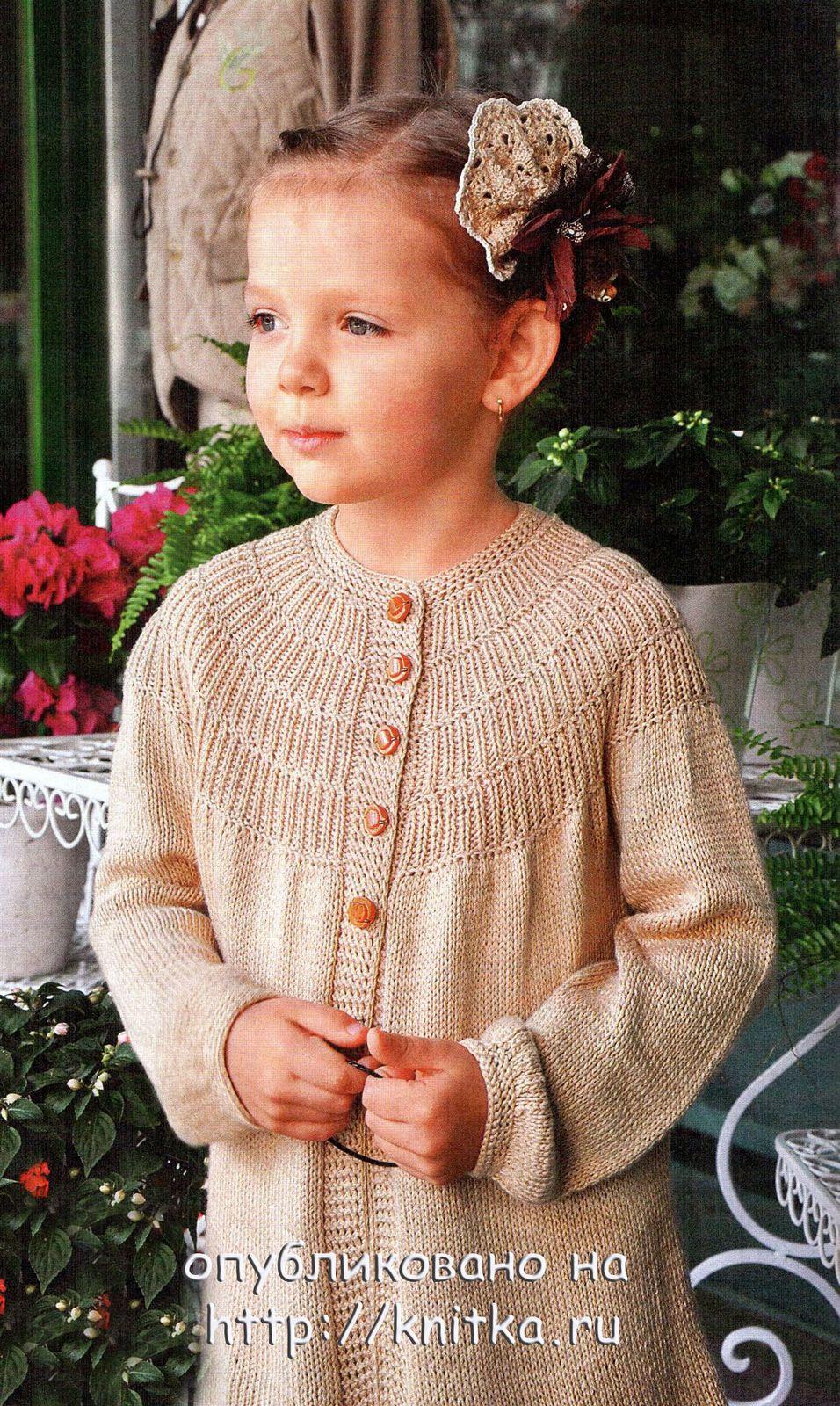 кардиган вязаный спицами для девочки, и вязанные ... крючком. вязание...