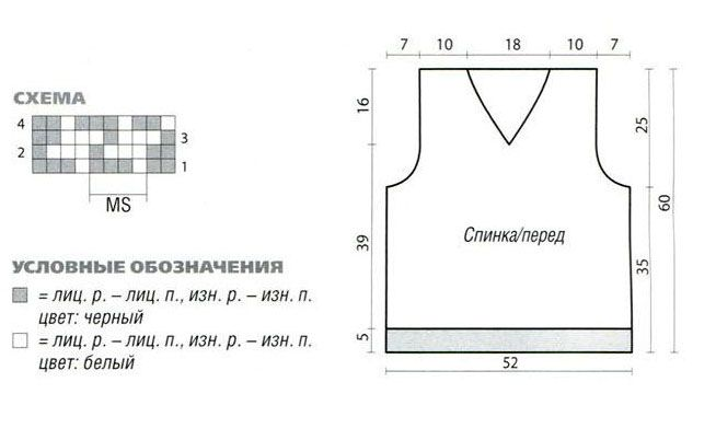 Модели жилетов вязанных сос схемами