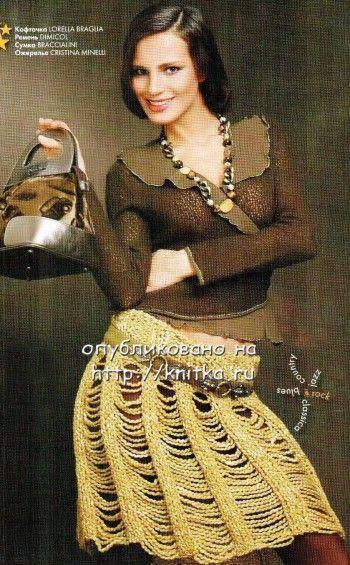 Вязаная юбка со спущенными петлями