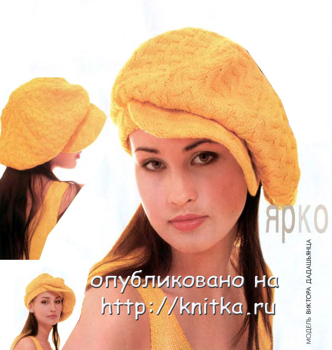 Желтая кепка, связанная спицами.