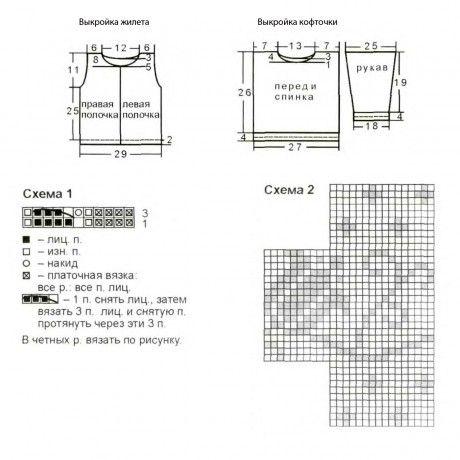 Схема вязания плетёнки.  Похожие новости.
