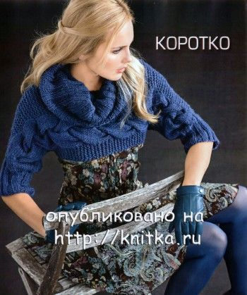 Короткий пуловер, связанный поперёк