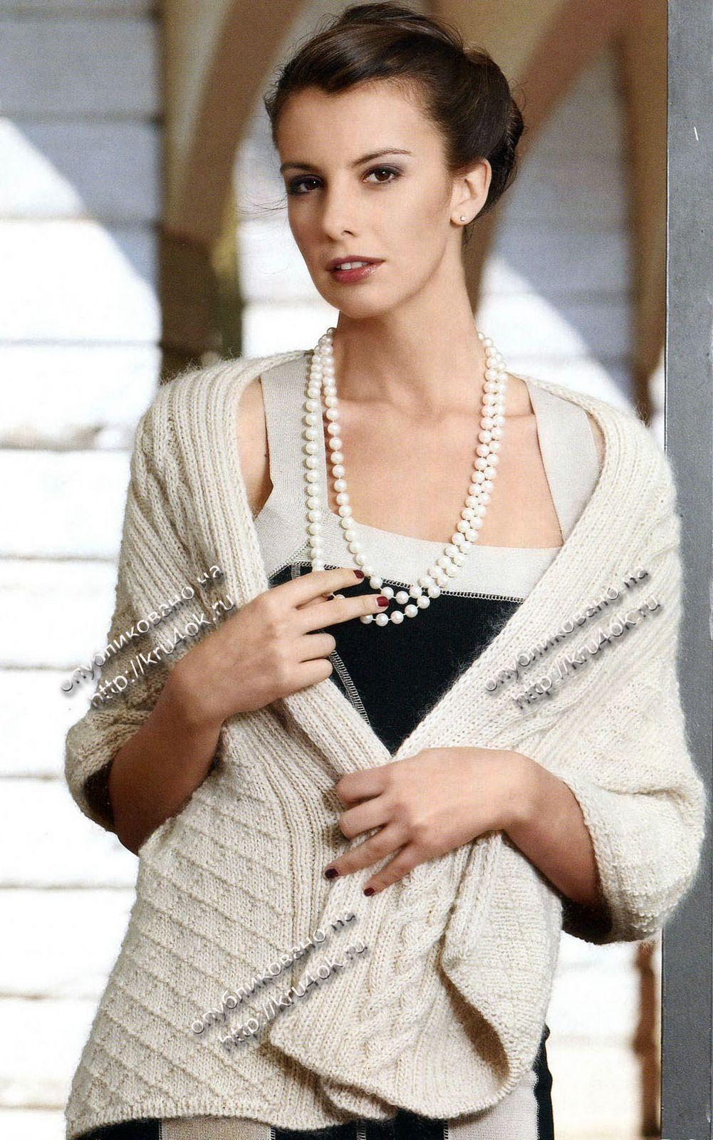 Для вязания шали вам потребуется: 400 г светло-бежевой пряжи Mondial...