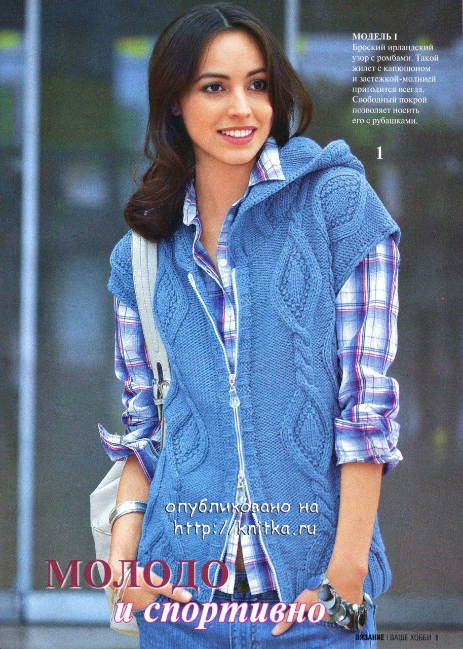жилет с капюшоном вязание для женщин