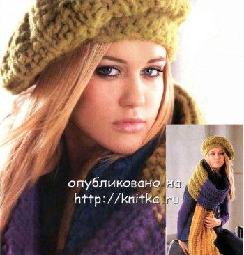 объемный берет и шарф, связанные спицами