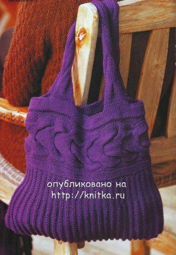 Вместительная сумка фиолетового цвета. Вязание спицами.