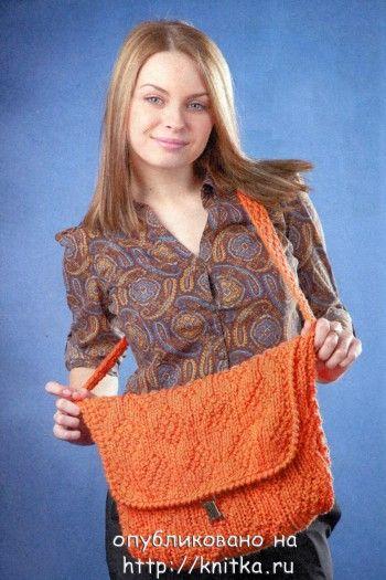 Оранжевая сумка - планшет. Вязание спицами.